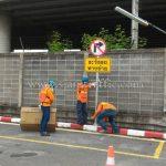 """ป้าย """"ระวังระทางซ้าย"""" (พับขอบ) ขนาด 50 x 100 เซนติเมตร บริษัท โตโยต้า มอเตอร์ ประเทศไทย จํากัด โรงงานสำโรง แผนก VL"""