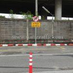 เสาหลักนำทาง และป้ายจราจร Toyota Motor Thailand Co., Ltd. สำโรง