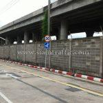 ป้ายจราจร Toyota Motor Thailand Co., Ltd. สำโรง แผนก VL