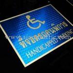 ป้ายสะท้อนแสง ที่จอดรถคนพิการ