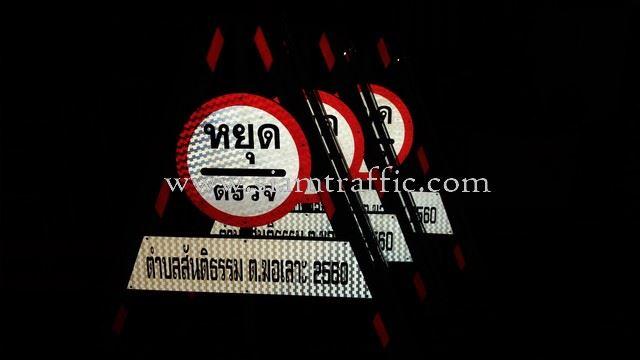 แผงหยุดตรวจสามเหลี่ยม ไฟแว๊บแดง 6 นิ้ว 220V ล้อลูกปืน 8 นิ้ว ตำบลสันติธรรม ต.ฆอเลาะ 2560