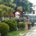 traffic mirror บริษัท แอสแสบ สตีลส์ (ประเทศไทย) จำกัด