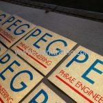 โลโก้ หจก.แพร่วิศวกรรม (PEG) สกรีนบนสติ๊กเกอร์สะท้อนแสง สำหรับติดกำแพงน้ำ