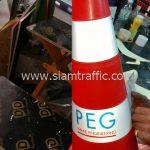 กรวยพลาสติก สกรีนโลโก้ หจก.แพร่วิศวกรรม (PEG) จำนวน 500 ใบ