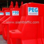 โรงงานผลิตแบริเออร์ ติดโลโก้ หจก.แพร่วิศวกรรม (PEG) จำนวน 250 อัน