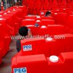 แบริเออร์น้ำ ติดโลโก้ หจก.แพร่วิศวกรรม (PEG) จำนวน 250 อัน