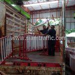 ที่กั้น ที่จอดรถ จำนวน 150 แผง CentralPlaza Nakhon Ratchasima
