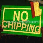 """ทําป้ายจราจร """"NO CHIPPING"""" จำนวน 1 แผ่น"""