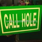 """ป้ายความปลอดภัย """"CALL HOLE"""" จำนวน 7 แผ่น"""