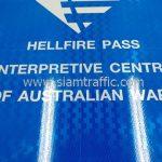 HELLFIRE PASS INTERPRETIVE CENTRE OFFICE OF AUSTRALAIN WAR GRAVES guide sign