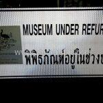 ป้ายพิพิธภัณฑ์อยู่ในช่วงปิดปรับปรุง MUSEUM UNDER REFURBISHMENT ขนาด 1 x 2.4 เมตร