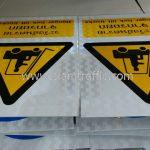 ป้ายระวังอันตรายจากรถยก ขนาด 30 x 45 เซนติเมตร