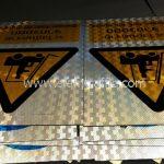 ป้ายเตือน ป้ายระวังอันตรายจากรถยก ขนาด 30 x 45 เซนติเมตร