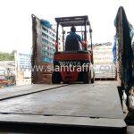 ขายสีเทอร์โมพลาสติกสีขาว TRI-STAR มอก.542-2549 จำนวน 1,000 ถุง ส่งไปประเทศพม่า