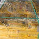 สีทาถนนสีเหลือง ส่งออกประเทศพม่า