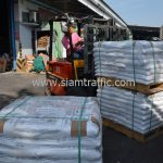 สีสะท้อนแสงทาถนน ส่งไปสาธารณรัฐแห่งสหภาพพม่า จำนวน 650 ถุง