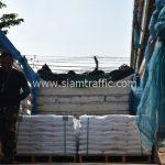 สีเทอร์โมพลาสติก 650 ถุง ส่งไปประเทศพม่า