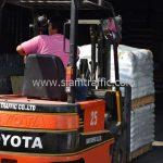 สีเทอร์โมพลาสติก สีขาว จำนวน 650 ถุง ส่งไปที่ประเทศพม่า