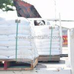 สีเทอร์โมพลาสติก สีขาว จำนวน 650 ถุง ส่งพม่า