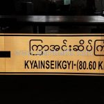 "Road signs and traffic signs ""PAYATHONZU - (21.00 KM)"" export to Yangon Myanmar"