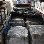 สีเทอร์โมพลาสติก ส่งไปที่เมืองเมียวดี ประเทศพม่า จำนวนทั้งหมด 3,700 ถุง