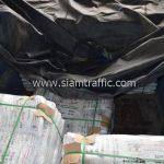 สีเทอร์โมพลาสติก ประเทศพม่า จำนวนทั้งหมด 3,700 ถุง