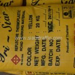 สี thermoplastic สีเหลือง มอก.542-2549 จำนวน 2,700 ถุง ส่งไปที่ประเทศพม่า