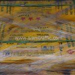 สีตีเส้นจราจรชนิด สีเทอร์โมพลาสติก สีเหลือง ส่งไปที่เมืองเมียวดี ประเทศพม่า