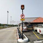 """ไฟกระพริบ ป้ายห้ามเลี้ยว และป้าย """"ทางเข้าที่จอดรถ OFFICE ตรงไป"""" ที่บริษัท โตโยต้า มอเตอร์ ประเทศไทย จํากัด โรงงานบ้านโพธิ์"""