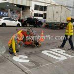 """ตีเส้นจราจร """"STOP"""" บริษัท โตโยต้า มอเตอร์ ประเทศไทย จํากัด โรงงานบางพลี"""