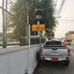 สัญญาณไฟกระพริบ SOLAR CELL บริษัท โตโยต้า มอเตอร์ ประเทศไทย จํากัด โรงงานแบริ่ง