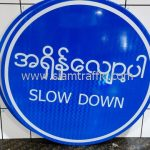 Slow down traffic sign export to Myanmar