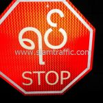 Stop sign export to Yangon Myanmar