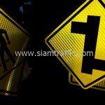 ป้ายเตือนระวังคนข้ามถนน ต.56 และป้ายเตือนทางแยก ส่งออกประเทศพม่า