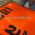 การยึดเฟรมกับป้ายก่อสร้างถนน โครงการก่อสร้างทางหลวงหมายเลข 4169