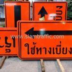 ป้ายเตือนงานก่อสร้างถนน โครงการก่อสร้างทางหลวงหมายเลข 4169