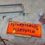 ป้ายทางก่อสร้าง โปรดระมัดระวัง โครงการก่อสร้างทางหลวงหมายเลข 4169