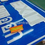 """ป้ายสัญลักษณ์ """"Exit ทางออก"""" ขนาด 70 x 150 เซนติเมตร บริษัท เจ-ริช จำกัด"""