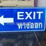 ป้าย Exit ทางออก พร้อมเฟรม ขนาด 70 x 150 เซนติเมตร