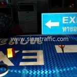 """ป้ายสัญลักษณ์ต่างๆ """"Exit ทางออก"""" ขนาด 70 x 150 เซนติเมตร พร้อมเฟรม"""
