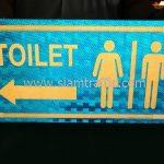 ป้ายสัญลักษณ์ห้องน้ำ ขนาด 20 x 40 เซนติเมตร บริษัท เจ-ริช จำกัด