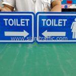 ป้ายสัญลักษณ์ห้องน้ำชายหญิง ขนาด 20 x 40 เซนติเมตร บริษัท เจ-ริช จำกัด