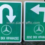 ป้ายบอกสถานที่ BENZ BKK VIPAWADEE (เบนซ์ บี เค เค วิภาวดี)