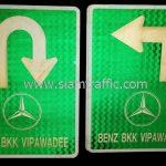 ป้ายบอกทาง BENZ BKK VIPAWADEE ขนาด 45 x 60 เซนติเมตร