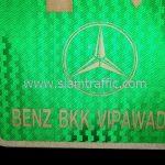 ป้าย BENZ BKK VIPAWADEE