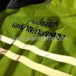 """เสื้อกันฝนตำรวจ สกรีนข้อความ """"งานป้องกันฯ เทศบาลตำบลฉลอง"""""""