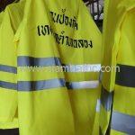 """ขายเสื้อกันฝน สกรีนข้อความ """"งานป้องกันฯ เทศบาลตำบลฉลอง"""" จำนวน 24 ตัว"""