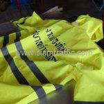 """เสื้อกันฝนผู้ใหญ่ สกรีนข้อความ """"งานป้องกันฯ เทศบาลตำบลฉลอง"""""""