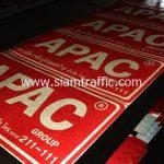 สติ๊กเกอร์สะท้อนแสงจราจร สกรีนข้อความ APAC Group บริษัท อัครพันธุ์ก่อสร้าง จำกัด