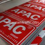 สติ๊กเกอร์สะท้อนแสงติดรถบรรทุก สกรีนข้อความ APAC Group บริษัท อัครพันธุ์ก่อสร้าง จำกัด